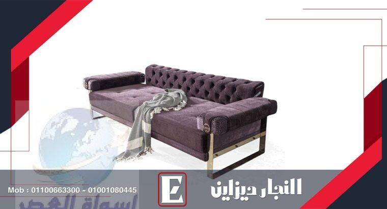 غرف نوم مودرن   اشكال كنب سرير جديدة النجار ديزاين