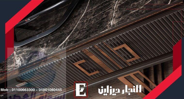 غرف نوم مودرن  معارض بيع مكتبات روعة النجار ديزاين