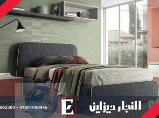 غرف نوم مودرن |معارض بيع غرف نوم اطفال روعة النجار