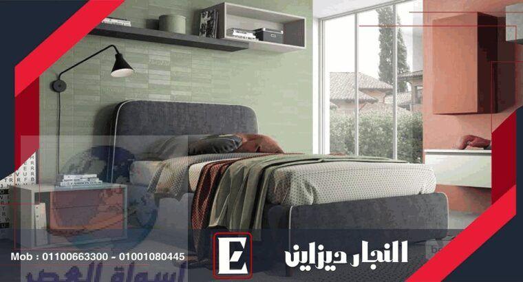 غرف نوم مودرن  معارض بيع غرف نوم اطفال روعة النجار