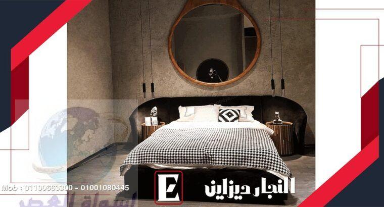 غرف نوم مودرن  معارض بيع غرف نوم روعة النجار