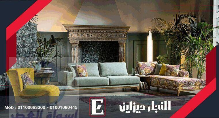 غرف نوم مودرن  معارض بيع غرف ركنات روعة النجار
