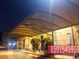تركيب مظلات سيارات في جدة , 0501543950 تصميمات