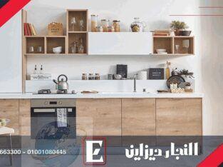 غرف نوم مودرن   اشكال مطابخ جديدة النجار ديزاين